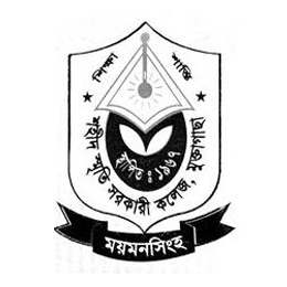 Shaheed Smrity College